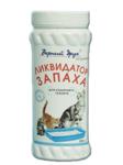 """Ликвидатор запаха (дезодоратор) для кошачьего туалета """"Верный Друг"""" , фл. 500 г"""