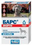 БАРС Форте капли инсекцитидные (для собак) 4 пипетки