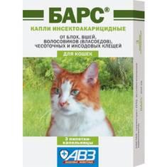 Барс капли для кошек, 3 пипетки