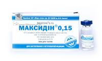 Максидин 0,15 глазные/интраназальные капли , 1 фл. (5 мл)