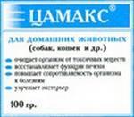 Цамакс д/животных 100 гр.