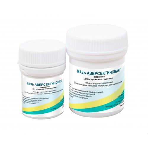 Аверсектиновая мазь 0,05% - против саркоптоидных и демодекозных клещей, вшей, блох и власоедов