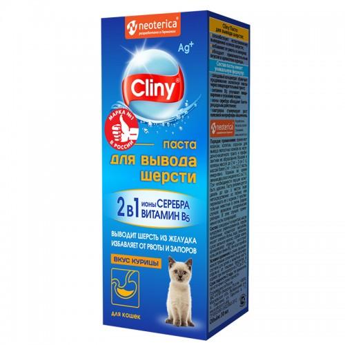 Cliny Клини паста для вывода шерсти со вкусом курицы, 1 уп.
