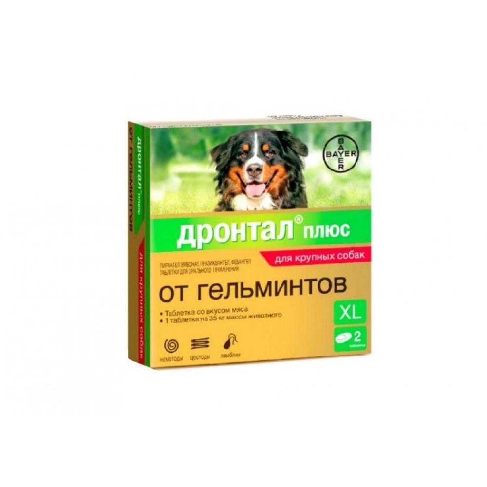 Bayer Дронтал плюс XL со вкусом мяса для собак крупных пород 2 таб. (1 таб. на 35 кг)