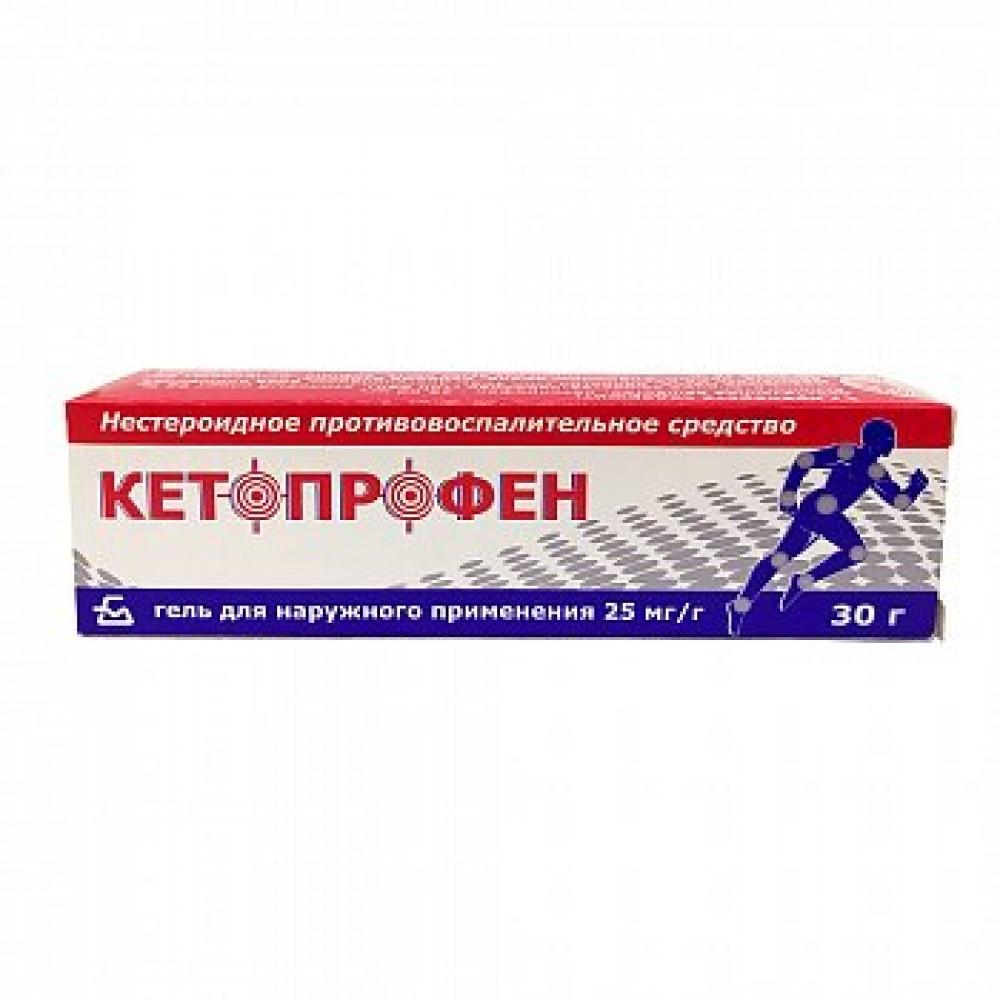 Кетопрофен-гель 2,5% туба 30 г
