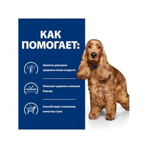 Колечки из индейки с рисом для щенков