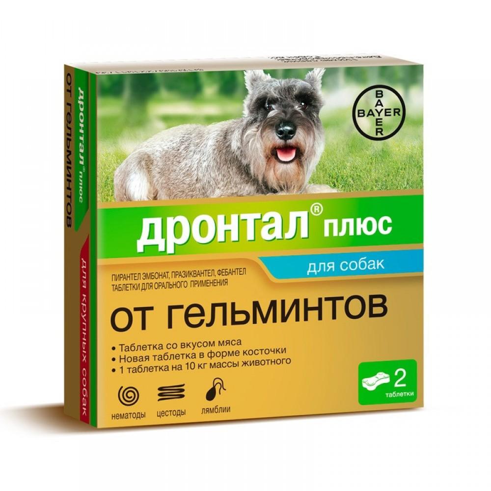Bayer Дронтал плюс со вкусом мяса для собак мелких и средних пород, 2/6 таб.