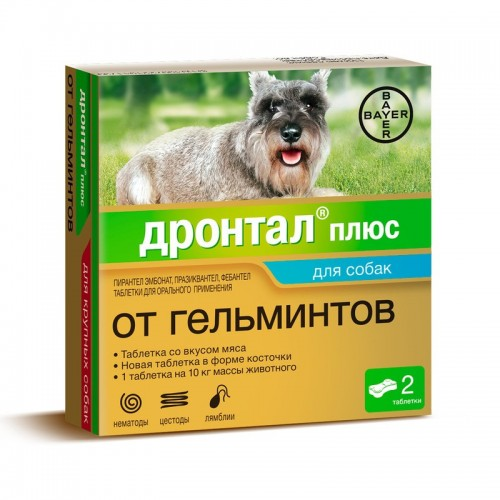 Дронтал плюс со вкусом мяса для собак мелких и средних пород, 2/6 таб.