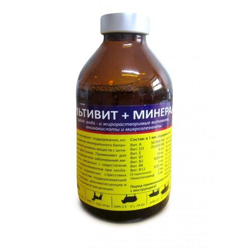 Мультивит+минералы, раствор для инъекций