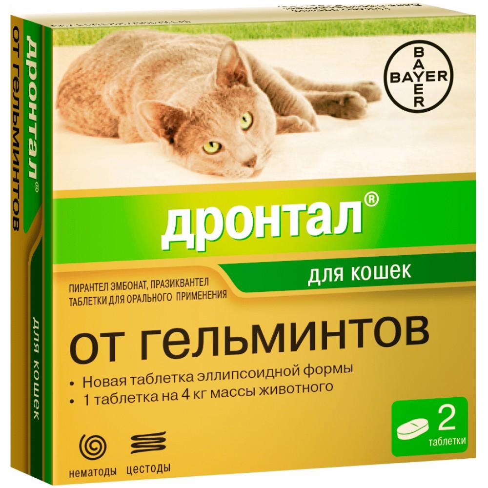 Bayer Дронтал для кошек, 2 табл.