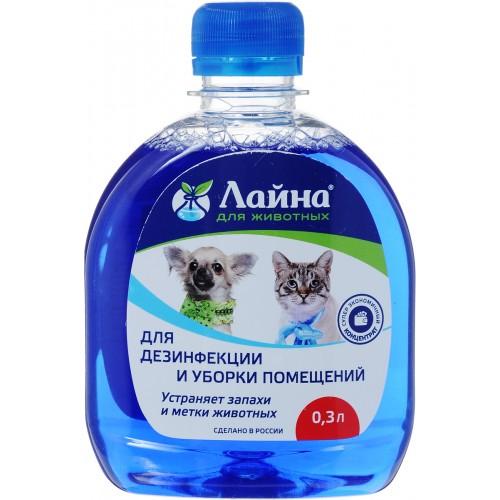 Лайна - средство для дезинфекции помещений и поверхностей