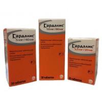 Кардалис, 1 упак. 30 жевательных теблеток
