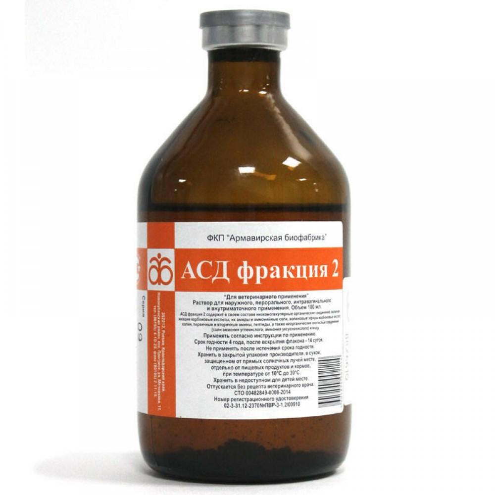 АСД-2 Армавирская фабрика, 100 мл