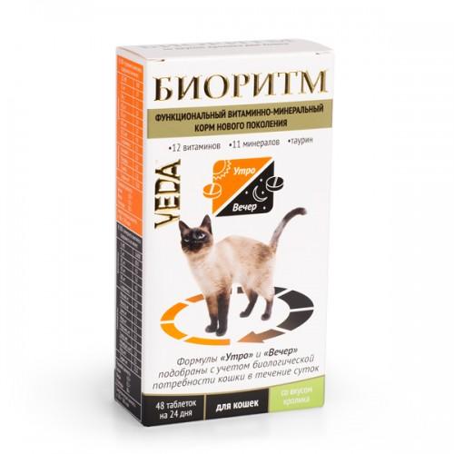 БИОРИТМ - Функциональный витаминно-минеральный корм со вкусом кролика для кошек