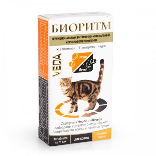 БИОРИТМ - Функциональный витаминно-минеральный корм со вкусом курицы для кошек