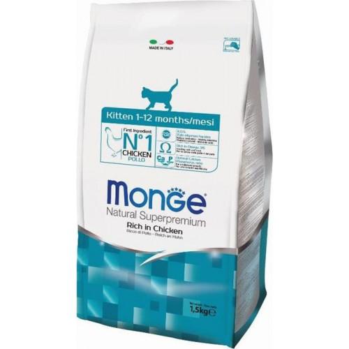Cat Monoprotein - Корм для котят с форелью
