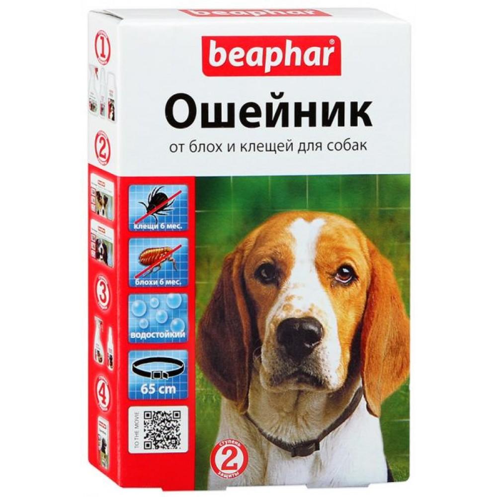 """Beaphar """"Flea & Tick"""" Беафар - Ошейник для кошек/собак, Черный"""