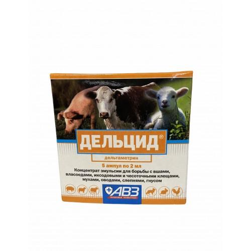 Дельцид в ампулах - Концентрат эмульсии для сельскохозяйственных животных