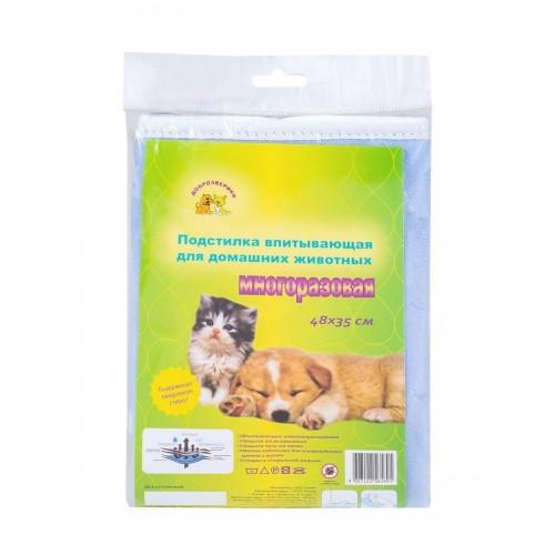 Подстилка пеленка впитывающая многоразовая для домашних животных