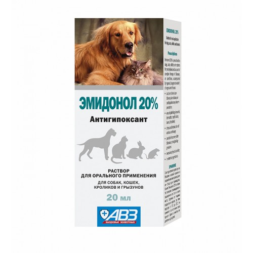 ЭМИДОНОЛ 20% - Раствор для инъекций