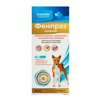 Фенпраз суспензия для собак, 1 фл.