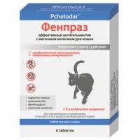 Фенпраз для кошек, 6 таблеток