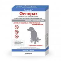 Фенпраз для собак, таблетки