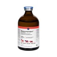 Флексопрофен 10% 100 мл