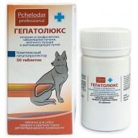 Гепатолюкс для собак, таблетки, 1 уп
