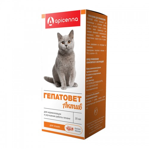 Гепатовет актив для кошек, 1 фл 25 мл.