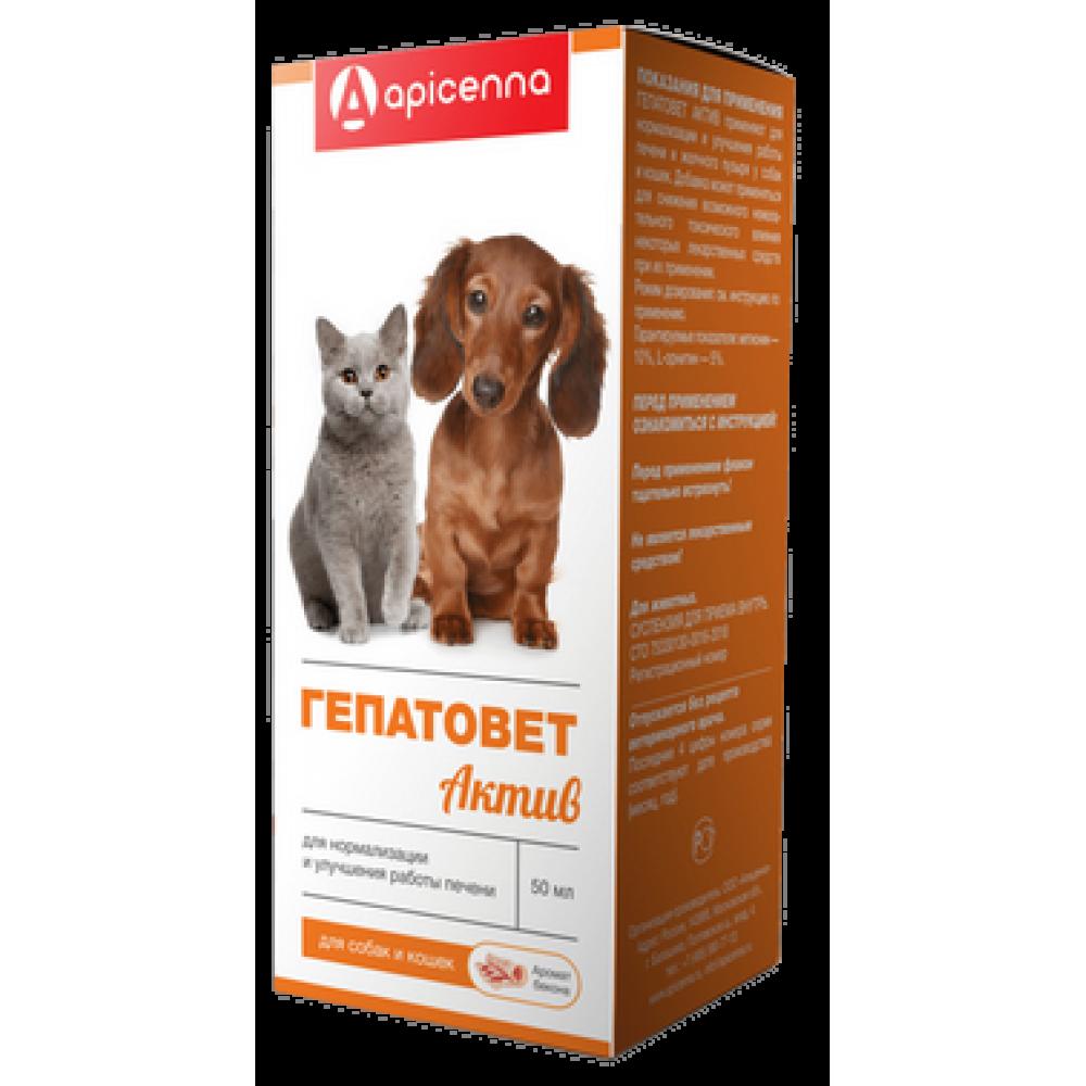 Apicenna Гепатовет актив для собак и кошек, 1 фл.