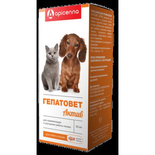 Гепатовет актив для собак и кошек, 1 фл.