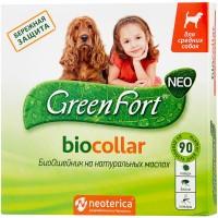 Green Fort neo / Грин Форт нео био ошейник для средних собак на натуральных маслах