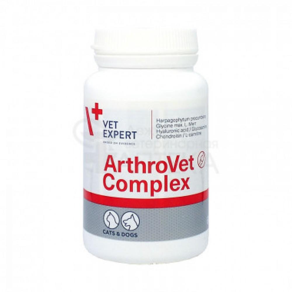 VetExpert ArthroVet HA Complex - АртроВет комплекс для профилактики и терапии при нарушениях функций суставов