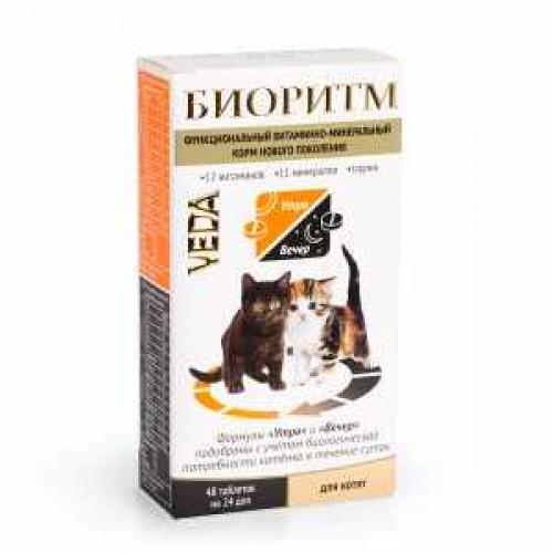 БИОРИТМ - Функциональный витаминно-минеральный корм для котят