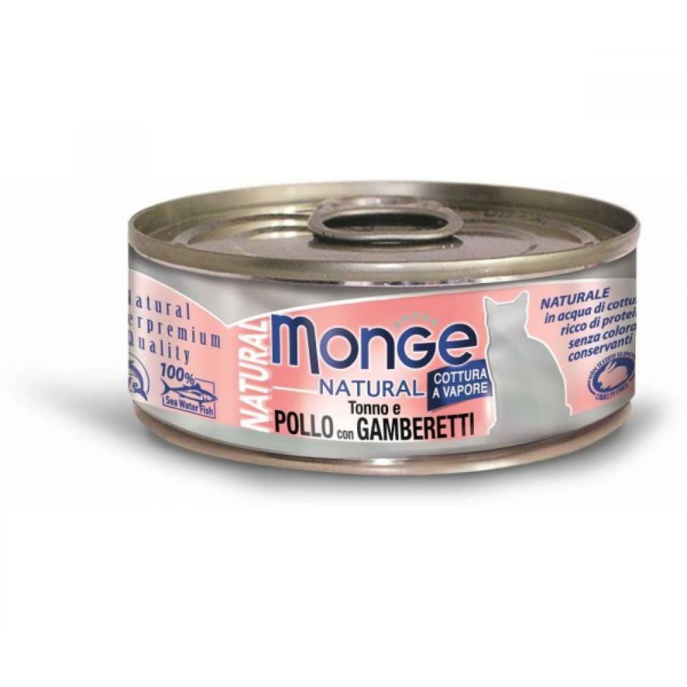 Monge Cat Natural - Консервы для кошек с тунцом, курицей и креветками