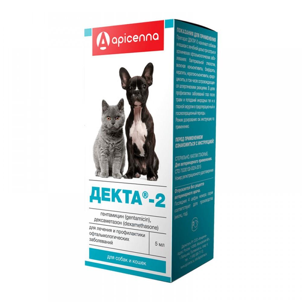 Apicenna Декта-2 глазные капли, фл.5 мл