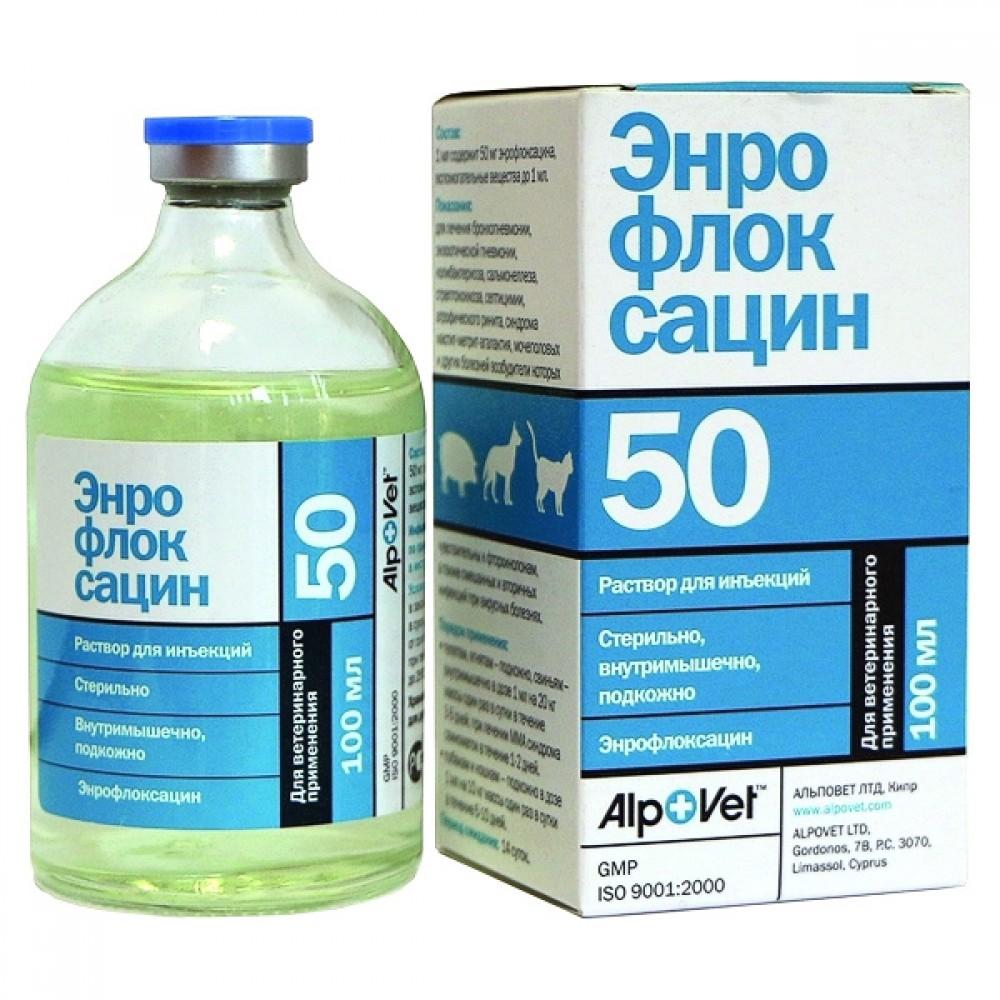 Alpovet Энрофлоксацин 50, р-р д/инъекций, 100 мл.