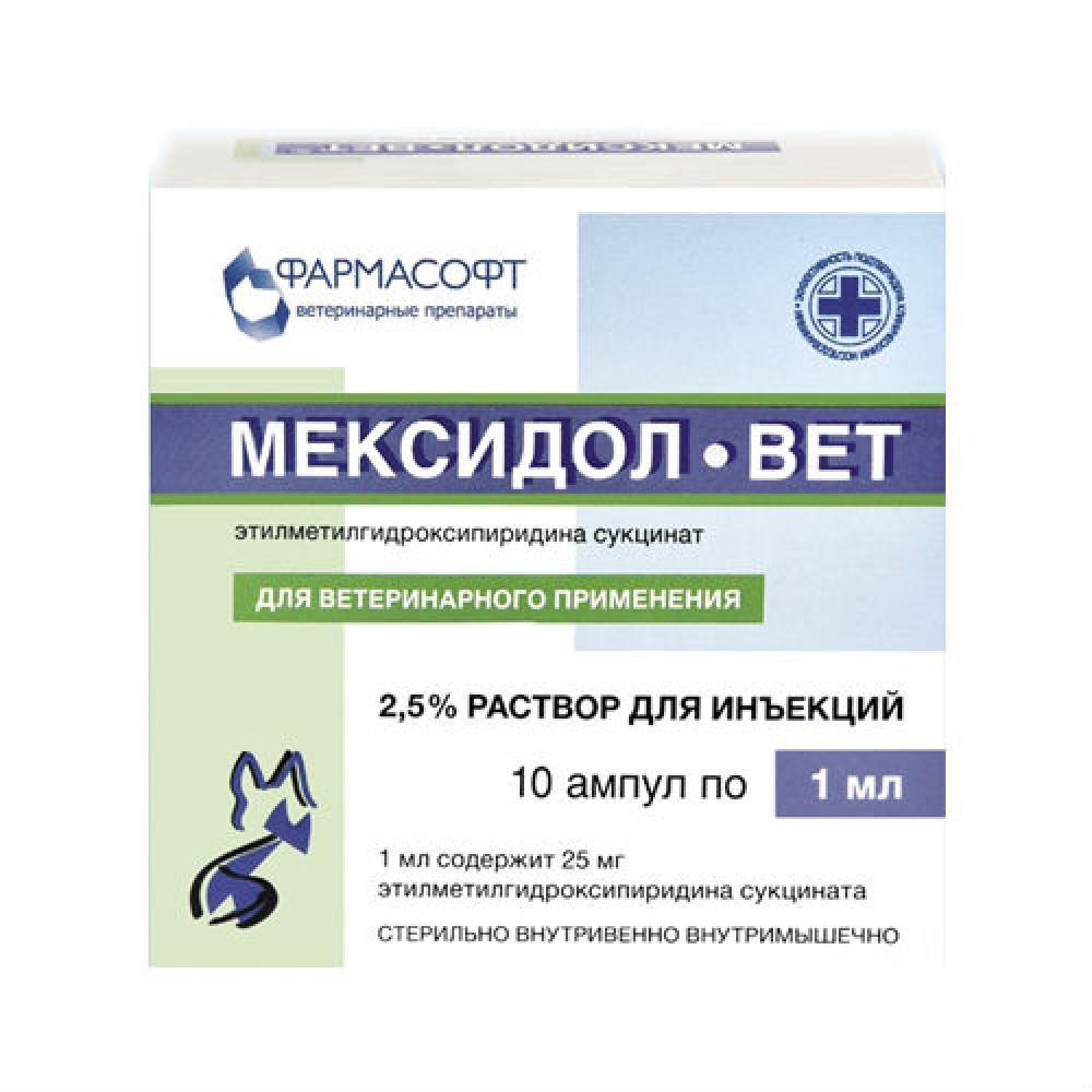 Фармасофт Мексидол-вет - Таблетки для приема внутрь