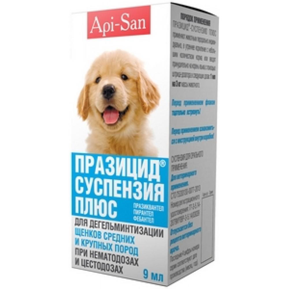 Apicenna Празицид сладкая суспензия для щенков крупных и средних пород, фл. 10 мл