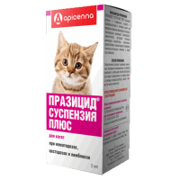 Празицид суспензия Плюс для котят, фл. 5 мл