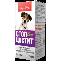 Стоп-цистит, био суспензия для собак, 50 мл