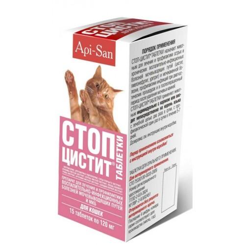 Стоп-цистит, таблетки для кошек, 15 табл