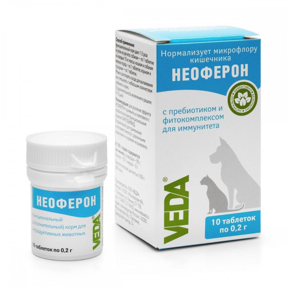 VEDA НЕОФЕРОН - Противовирусный препарат для плотоядных животных