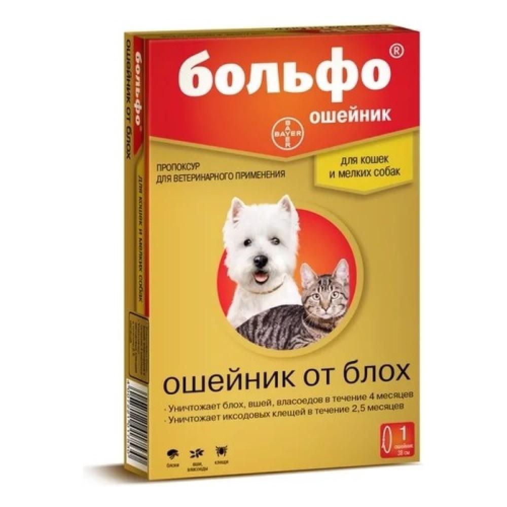 Bayer Больфо ошейник для собак и кошек