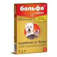 Больфо ошейник для собак и кошек