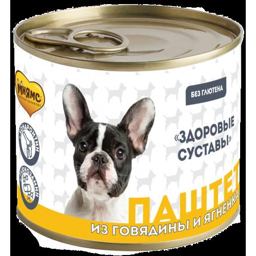 Консервы для собак - Паштет из говядины и ягненка «ЗДОРОВЫЕ СУСТАВЫ»