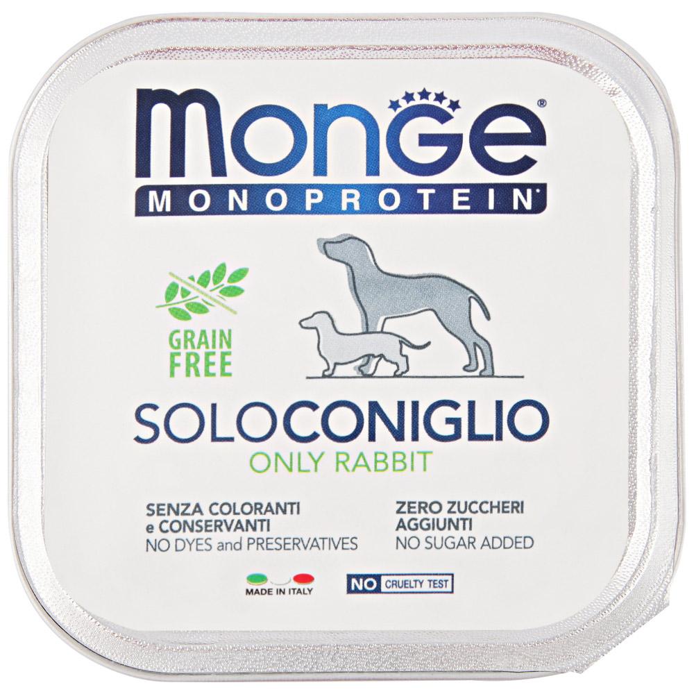 Monge Dog Monoprotein Solo B&S - Консервы для собак паштет из кролика