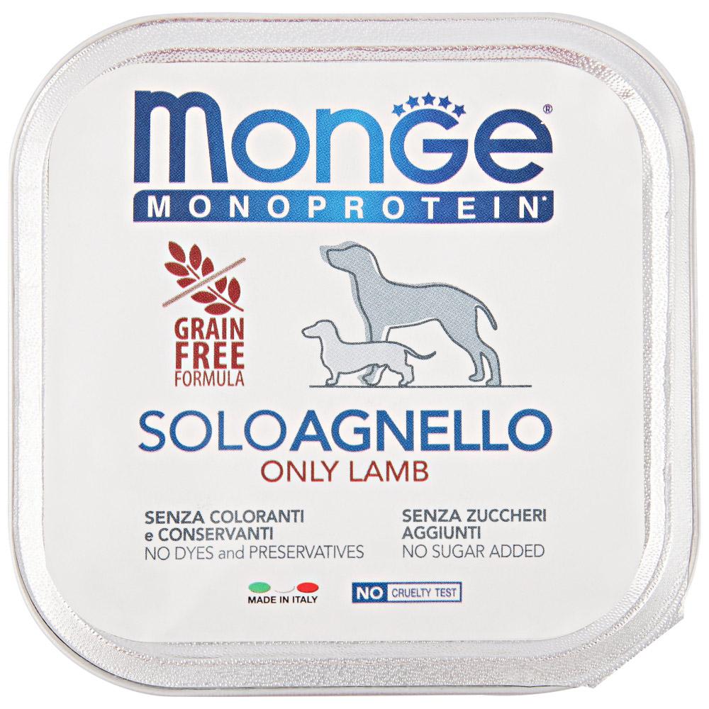 Monge Dog Monoprotein Solo B&S - Консервы для собак паштет из ягненка