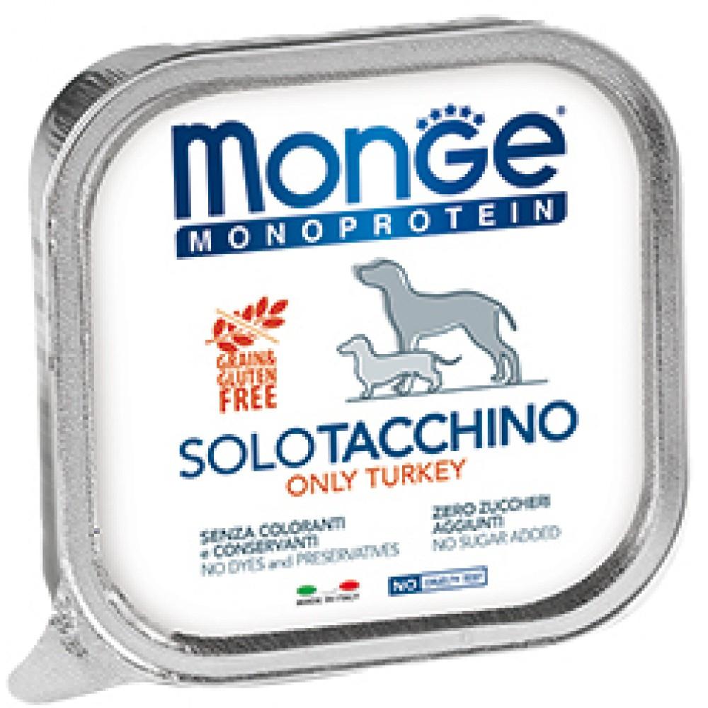 Monge Dog Monoprotein Solo B&S - Консервы для собак паштет из индейки